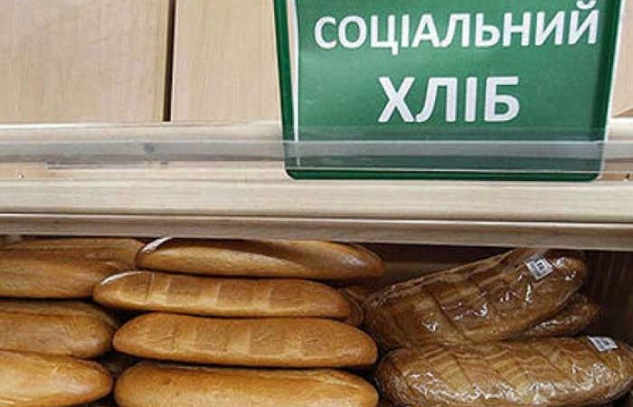 В Киеве появятся несколько сотен киосков с социальным хлебом