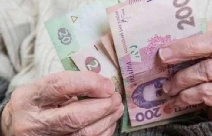 С 1 декабря 2019 вырастет пенсия