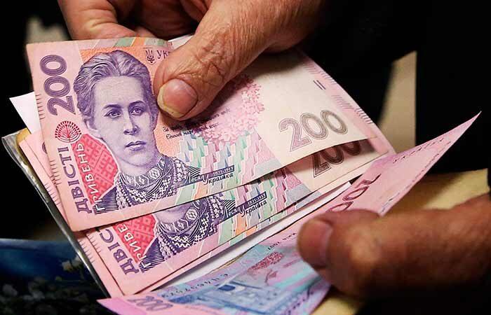 Максимальная пенсия в 2020 году будет увеличена три раза
