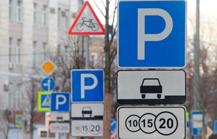 «Умную» системы парковки решили внедрить во всем центре Киева