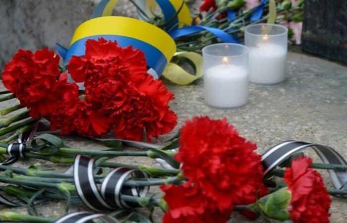 В Киеве почтят память участников боевых действий на территории других государств