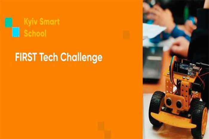 В Киеве впервые состоятся тренировочные соревнования из робототехники FIRST Tech Challenge