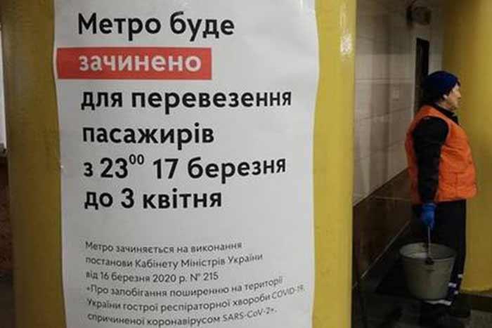 Как доехать к работе в Киеве: в соцсетях предлагают помощь