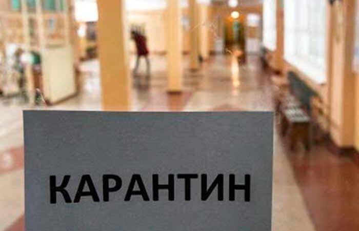 Киеврада выдвинула требования к руководителям предприятий: список