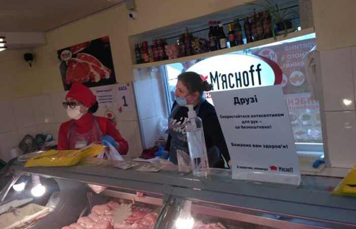 В киевских магазинах ввели ограничение