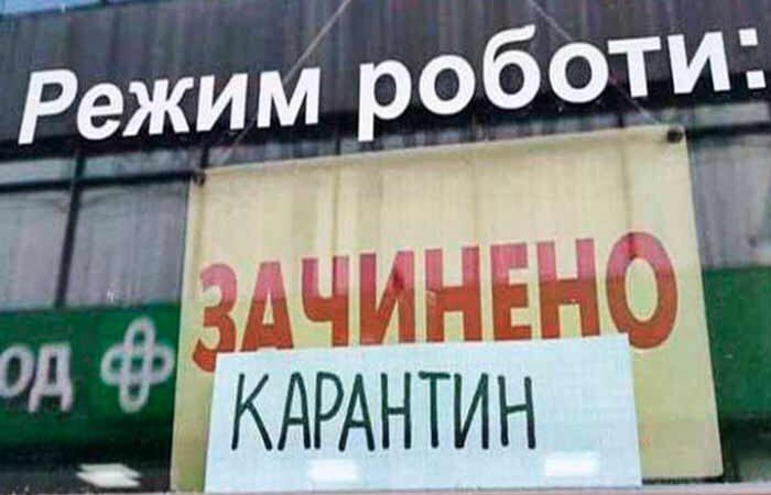 Миллионные убытки: через карантин в Киеве закрывают бизнес