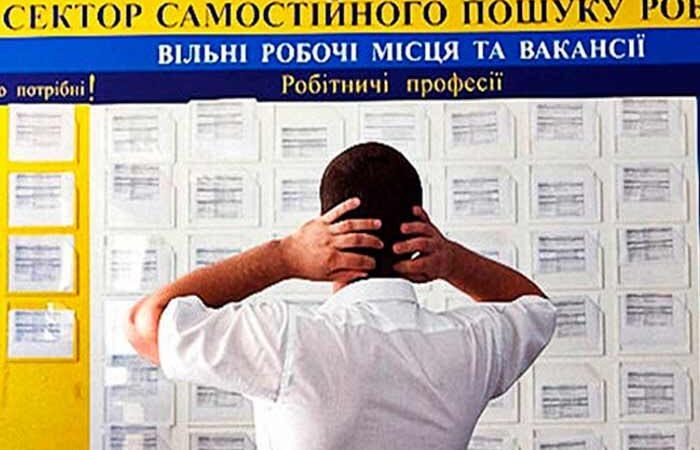 В Киеве уже зафиксировали свыше 15 тысяч безработных