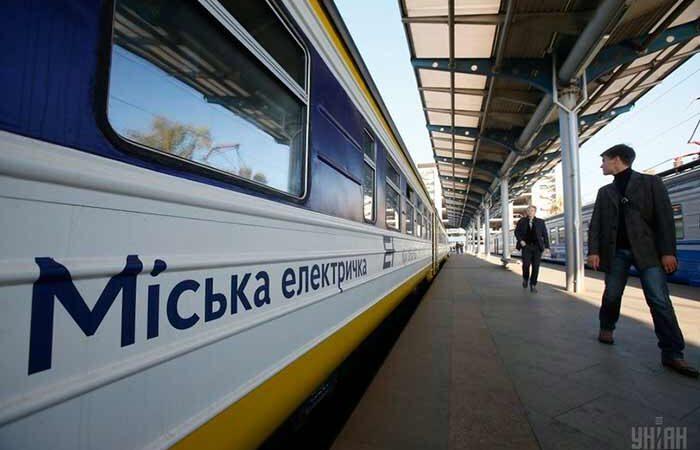 Когда в Киеве запустят городскую электричку: названа дата