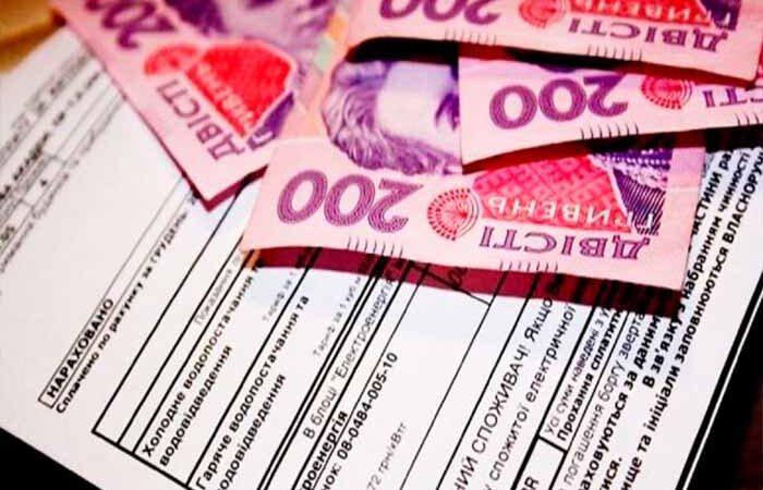 Коммунальщики перечислили киевлянам за некачественные услуги 32 млн грн