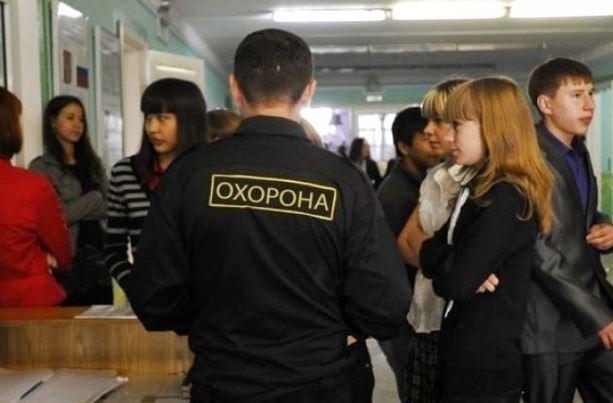 Киевляне просят обеспечить школы охраной