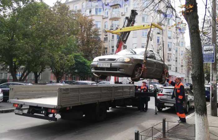 В Киеве заработал сервис по отслеживанию эвакуированных авто: что нужно знать