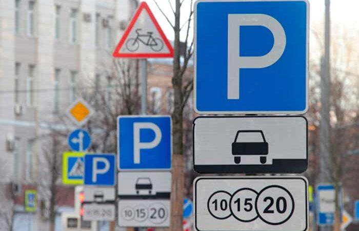 """""""Умную"""" системы парковки решили внедрить во всем центре Киева"""