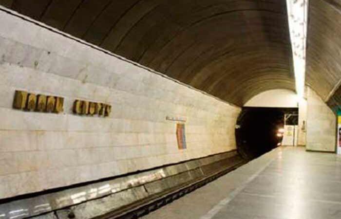 В Киеве станция столичного метро закрыта через минеров