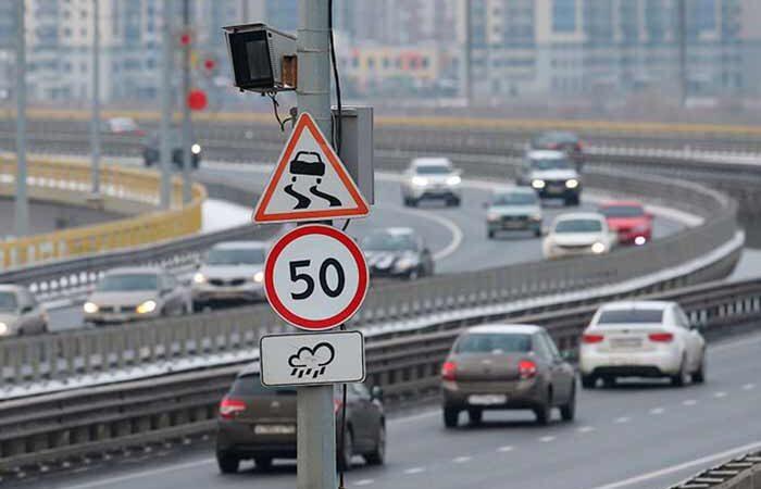 Власть столицы предупредила автомобилистов о штрафах