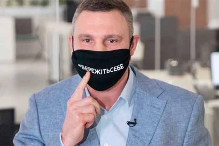У Виталия Кличко обнаружили коронавирус