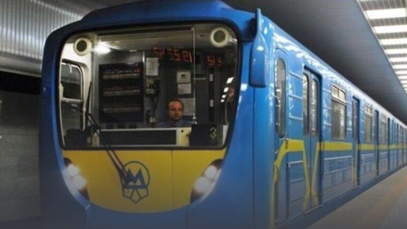 Киевский метрополитен предупредил о возможном закрытии станций