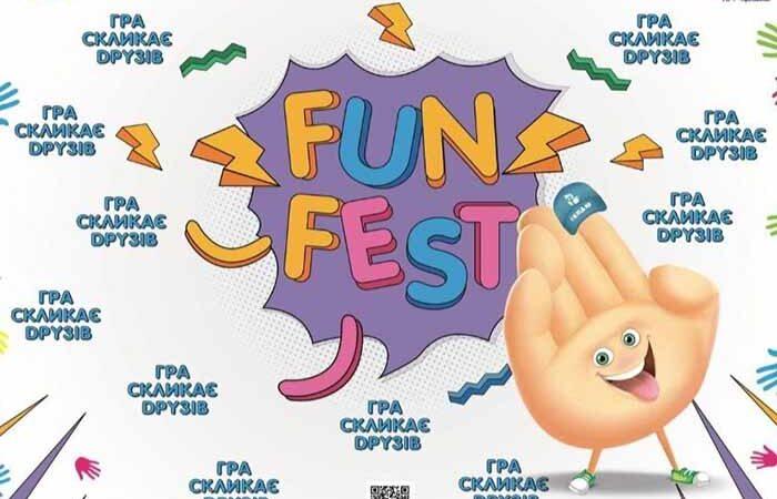 В Киеве пройдет детский фестиваль игромастеров