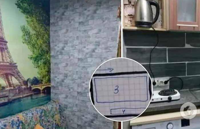 В Киеве выставили на продаж квартиру в 6 квадратных метров