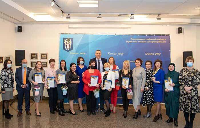 В столице наградили 13 победительниц конкурса «Киевлянка года»