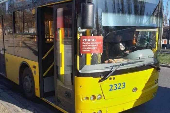 В Киеве усиливают карантин: метро и наземный транспорт будет работать по спецпропускам