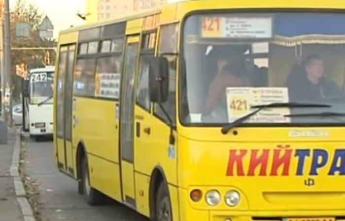 Киевлянам обещают новые маршрутки без шансона и грязных водителей