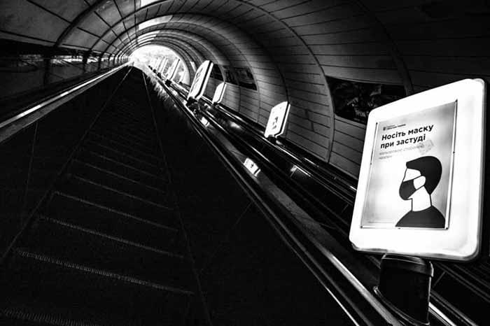 В центре Киева закрыли станции метро «Крещатик» и «Золотые ворота»