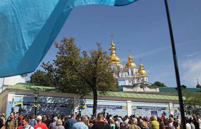 Сегодня столица чествует память защитников Украины